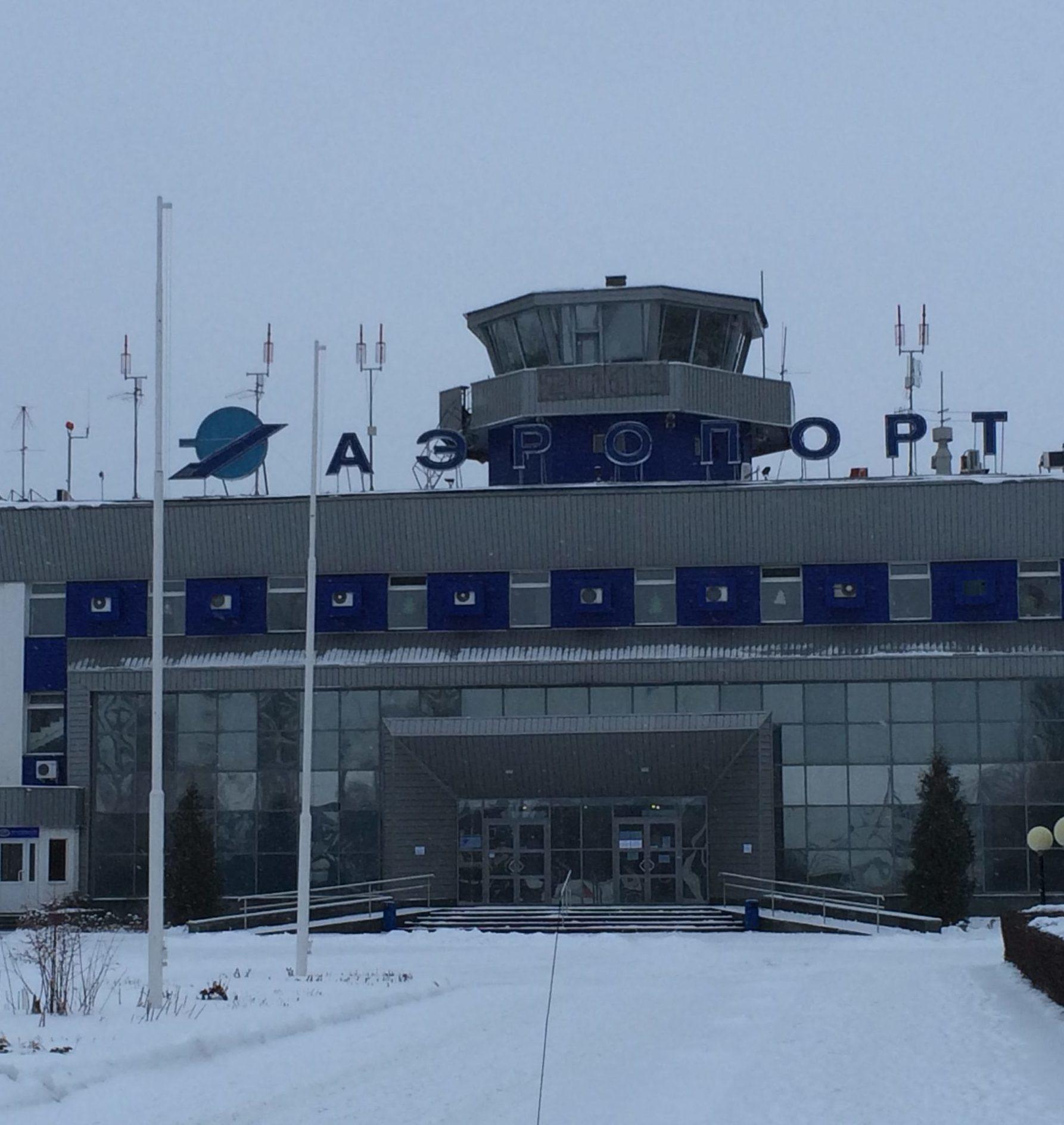 Аэропорт г. Пенза